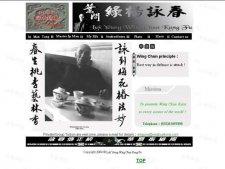 Luk Yeung Ving Tsun Kung Fu Academy