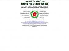 Moy Yat Ving Tsun Kung Fu Video Shop - Iowa City Branch