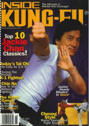 Inside Kung Fu magazine featuring Jackie Chan and Anthony Arnett  cover