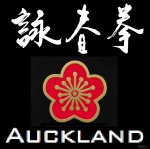 Wing Chun Kuen Auckland