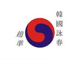 Logo of 趙準's school