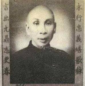 Law Tiu Wen