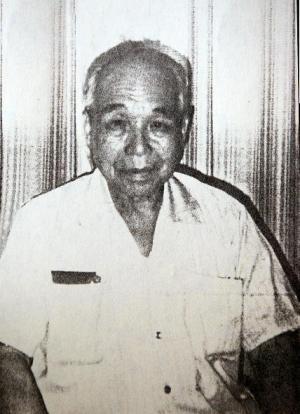 Pak Cheung