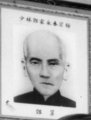 Tang Suen