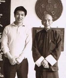 Grandmaster Ip Man & Master