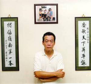Ng Chun-Hong 吳振康