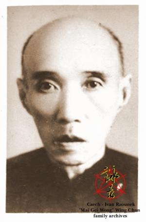 Yuen Kay San (阮奇山)