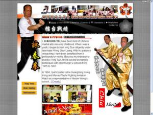 Chiu Hok Yin Ving Tsun Martial Art Association