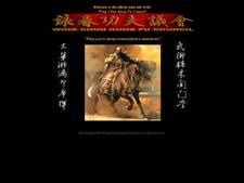 LOGAN WING CHUN KUNG FU COUNCIL
