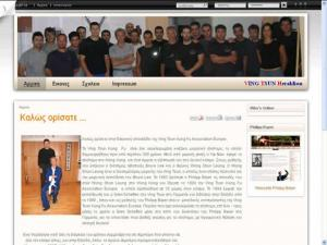 Ving Tsun Kung Fu Greece