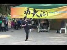 Embedded thumbnail for Chum Kiu in Hong Kong 2012