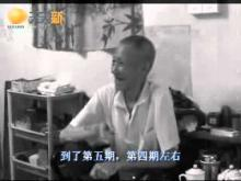 Embedded thumbnail for A Secret Interview with Legendary Gwok Fu 郭富 , Wing Chun Hero from Nam Hoi