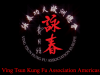 Ving Tsun Kung Fu Association Americas